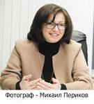 Анастасия Владимировна Попрыгаева